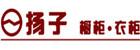 扬子橱柜涡阳店