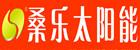 涡阳桑乐太阳能专卖店