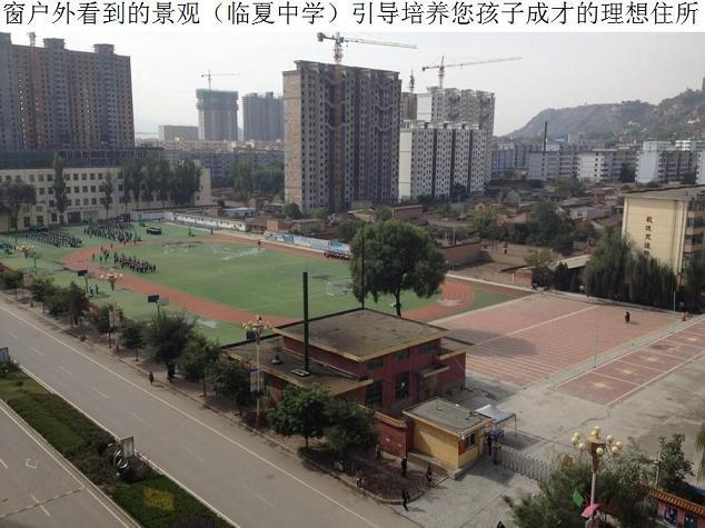 甘肃临夏农村房子图片