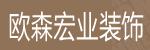 青�u�W森宏�I�b�公司