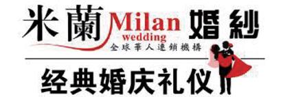 黔江米兰婚纱