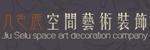 九色鹿空间艺术装饰