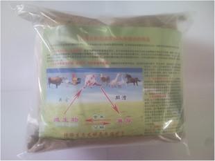 集聚复合菌种制作发酵床养猪鸡鸭垫料每包做40平方米/饲料发酵