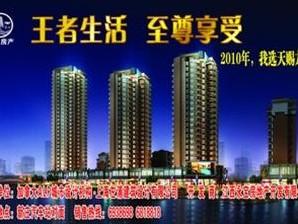 江西永宝房地产开发有限公司