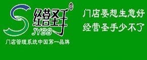 智盟软件粤东分公司
