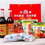 购物满100元送:酱油米醋(网络抽奖)