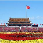 喜迎五一,北京二日游