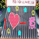 为青海玉树灾区捐款自2010年04月21日后