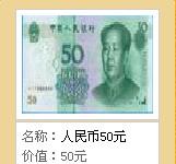 城市���QRMB(50元)