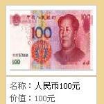 城市���QRMB(100元)