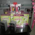 肇州县阳光海尔电脑专卖店暑期促销已开始