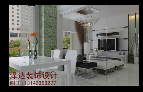 装修效果图 QQ:53000025   简约现代风格
