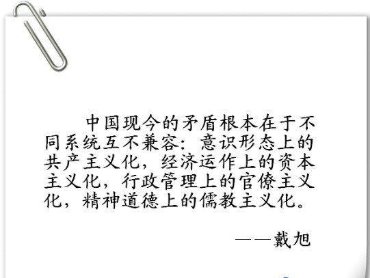 同学情简谱戴旭