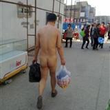 """�犴�""""裸奔哥"""""""