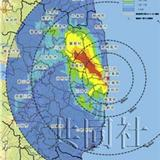 [灌水]日本最新公布的辐射范围utu!