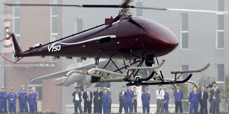[讨论]中国最大的无人机
