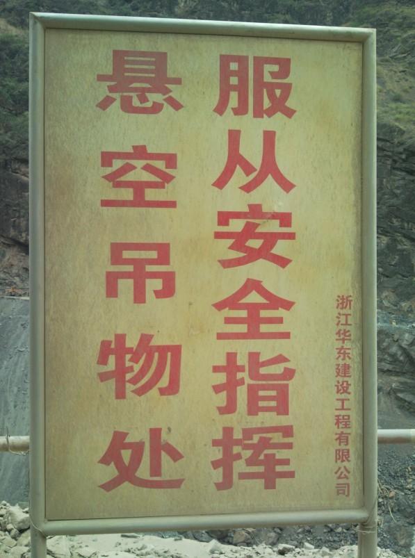 白鹤滩水电站论坛图片