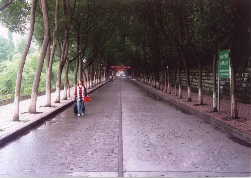 [原创]重庆文理学院 部分风景