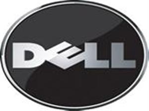 澳门拉斯维加斯注册戴尔电脑专卖店