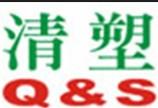 龙南政通胶管批发行