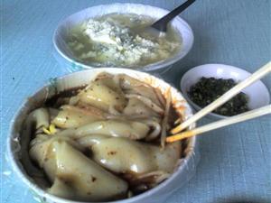 汉中美食推广站