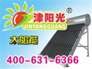 天津天祥泰科技发展有限公司邹城办事处