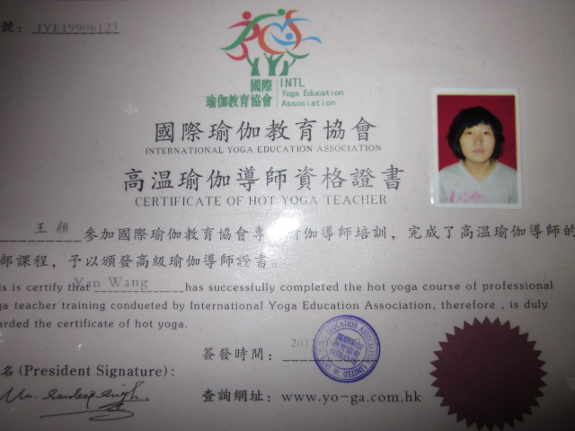 王颜  高级瑜伽导师