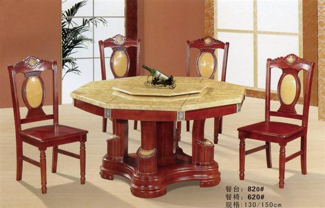 餐桌椅子_家居街_于都信息网