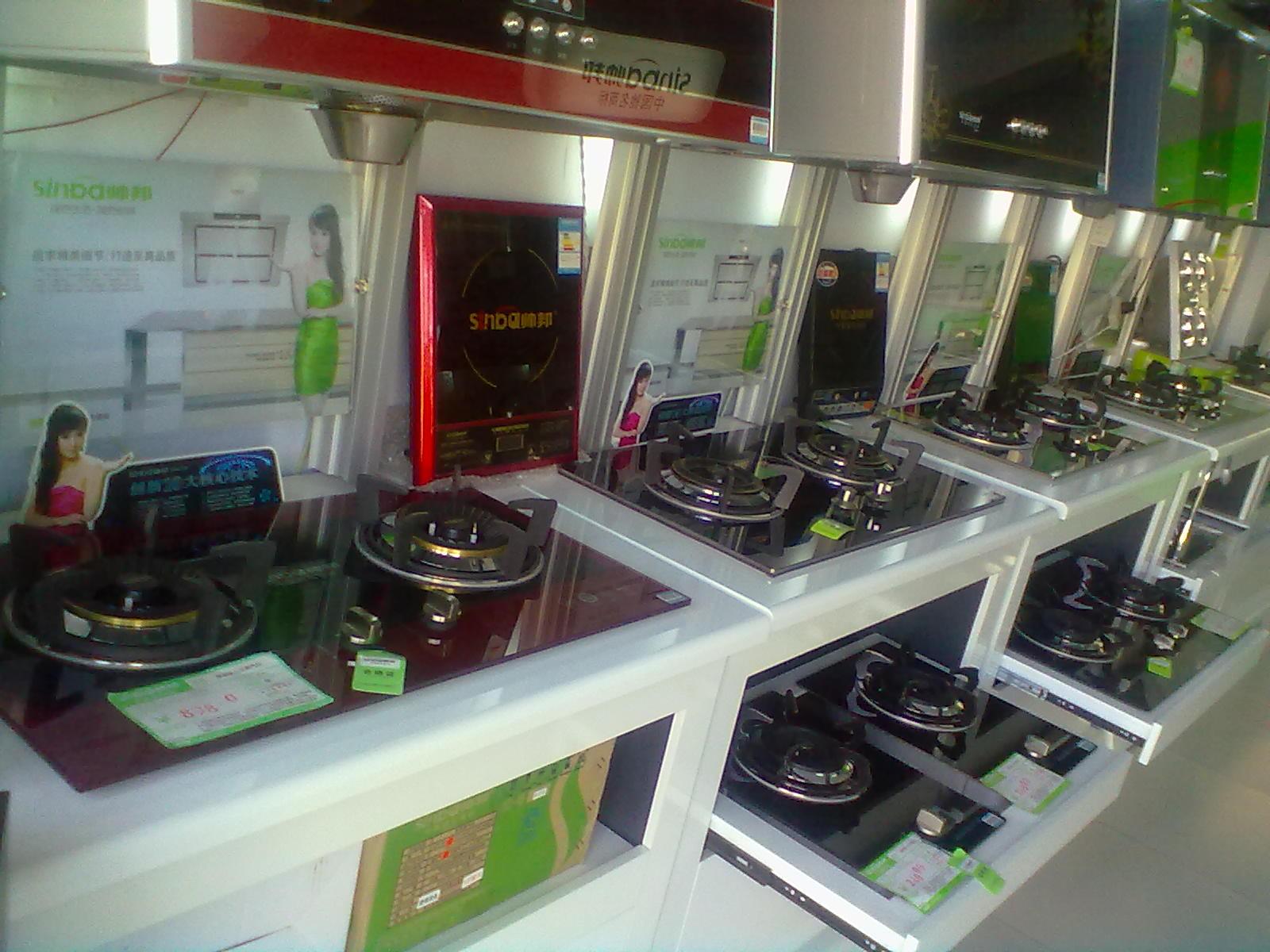 中国结油烟机