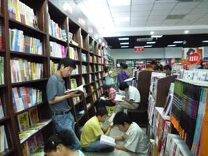 澳门拉斯维加斯娱乐县新华书店