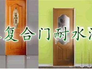 青�u�福木�I