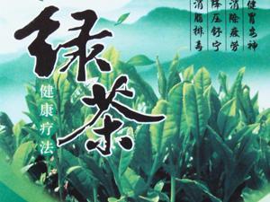 绿茶沐足精品