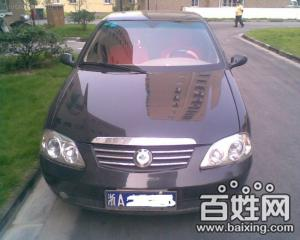 上海华普 - 3.2万元