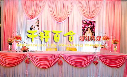 新濠天地官网网站千禧百合婚礼传媒