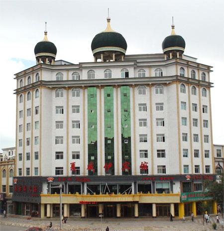 武威市夏威伊宾馆