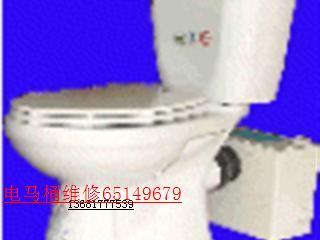 上海電動馬桶維修65149679