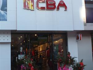 CBA运动服饰
