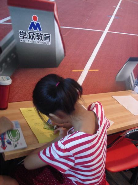 惠州学众教育课程推荐:小学1对1