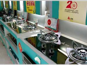 黑龙江省肇源县前锋整体厨柜