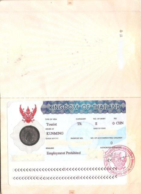 中國國際旅行社總社簽證不成功不收費