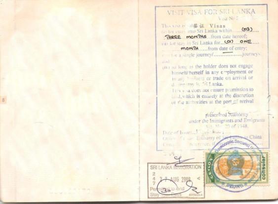 絕對給力的斯里蘭卡簽證