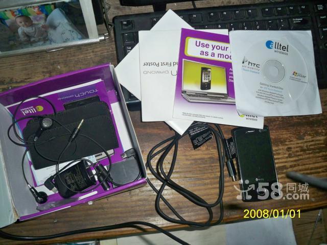 (转让)95新天翼WM6.1全智能手机便宜甩了 - 380元