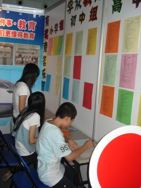 惠州学众教育招生简介︱中小学课外辅导︱一对一个性化