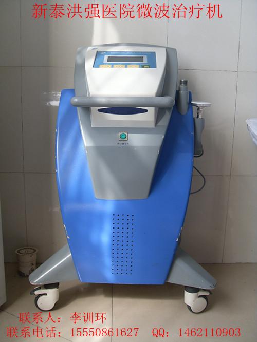 微波治療儀的特點微波治療儀適應癥