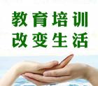 黄氏书法培训