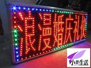 LED灯箱