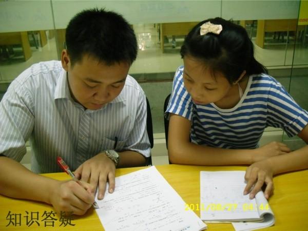 惠州学众教育高效、快速提分——托管班