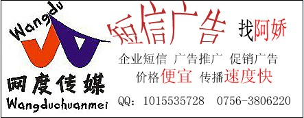 好项目寻求合作QQ: 1015535728