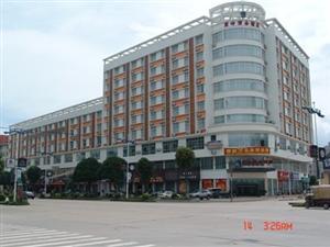 钦州高岭商务酒店