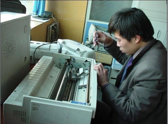 打印机复印机传真机维修耗材批发